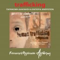 Trafficking Banner